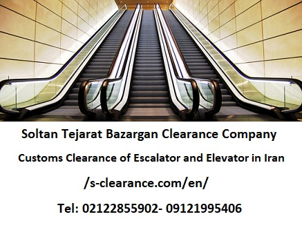 Customs Clearance of Escalator and Elevator