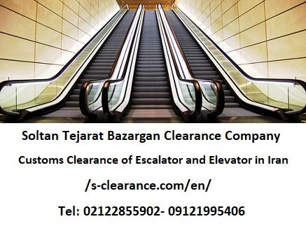 Customs Clearance of Escalator and Elevator