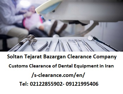 Customs Clearance of Dental Equipment