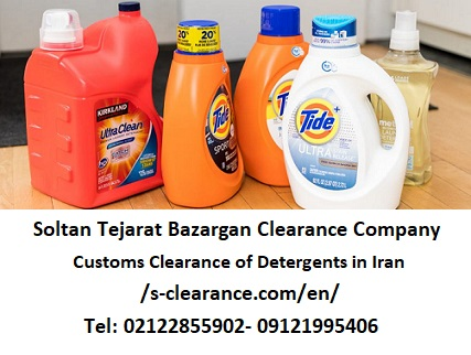 Customs Clearance of Detergents