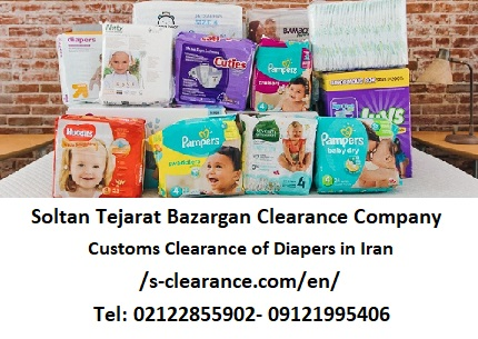 Customs Clearance of Diapers