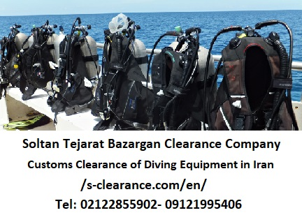 Customs Clearance of Diving Equipment