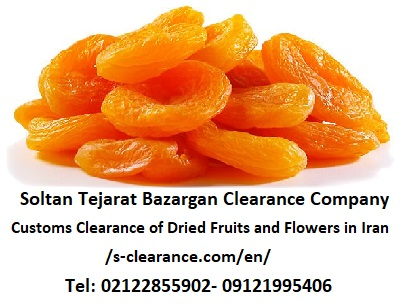 Customs Clearance of Dried Fruits and Flowers