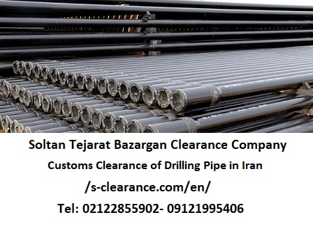 Customs Clearance of Drilling Pipe