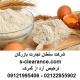 ترخیص آرد از گمرک