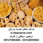 ترخیص اسپاگتی از گمرک