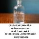 ترخیص اسید از گمرک
