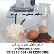 ترخیص بستنی ساز از گمرک