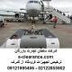 ترخیص تجهیزات فرودگاه از گمرک