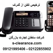 ترخیص تلفن از گمرک