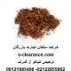 ترخیص تنباکو از گمرک