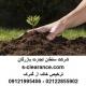 ترخیص خاک از گمرک