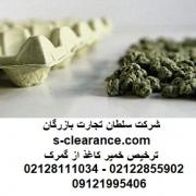 ترخیص خمیر کاغذ از گمرک
