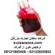 ترخیص خون از گمرک