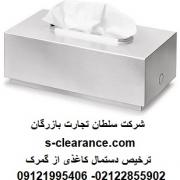 ترخیص دستمال کاغذی از گمرک