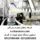 ترخیص دستگاه تولید لبنیات از گمرک