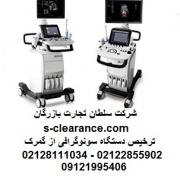ترخیص دستگاه سونوگرافی از گمرک