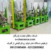 ترخیص دستگاه های تولید روغن گیاهی از گمرک