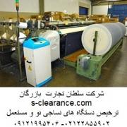 ترخیص دستگاه های نساجی نو و مستعمل (2)