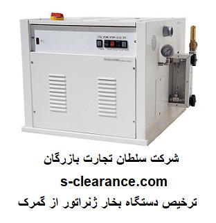 ترخیص دستگاه ژنراتور بخار از گمرک