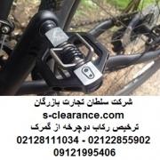 ترخیص رکاب دوچرخه از گمرک