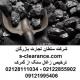 ترخیص زغال سنگ از گمرک