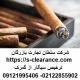 ترخیص سیگار از گمرک