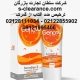 ترخیص ضد آفتاب از گمرک