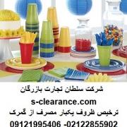 ترخیص ظروف یکبار مصرف از گمرک