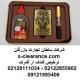 ترخیص فندک از گمرک