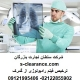 ترخیص فیلم رادیولوژی از گمرک