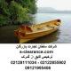 ترخیص قایق از گمرک