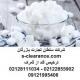 ترخیص قند از گمرک
