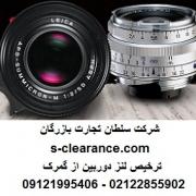 ترخیص لنز دوربین از گمرک