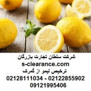 ترخیص لیمو از گمرک