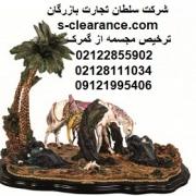 ترخیص مجسمه از گمرک