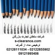 ترخیص مداد از گمرک