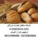 ترخیص نان از گمرک