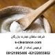 ترخیص نمک از گمرک