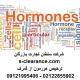 ترخیص هورمون از گمرک