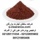 ترخیص پودر های خوراکی از گمرک