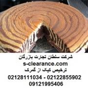 ترخیص کیک از گمرک
