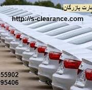 شرایط واردات خودرو به کشور