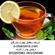 ترخیص چای از گمرک