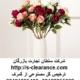 ترخیص گل مصنوعی از گمرک
