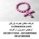 ترخیص استروژن از گمرک