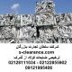 ترخیص ضایعات فولاد از گمرک
