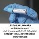 ترخیص کیت های تشخیص بیماری از گمرک