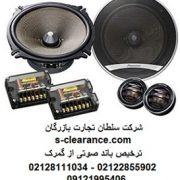 ترخیص باند صوتی از گمرک