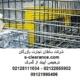 ترخیص آببند از گمرک